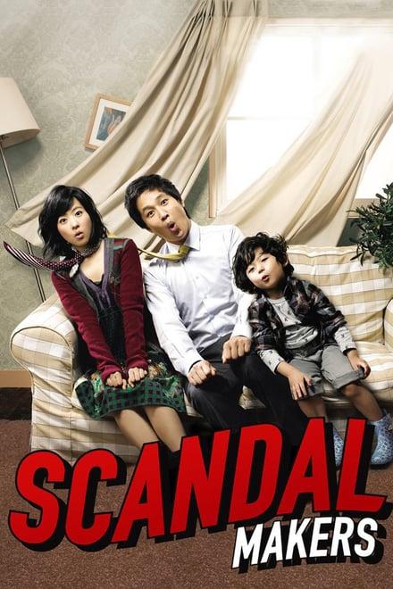 Speed Scandal 2008