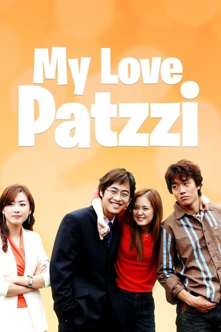 My Love Patzzi