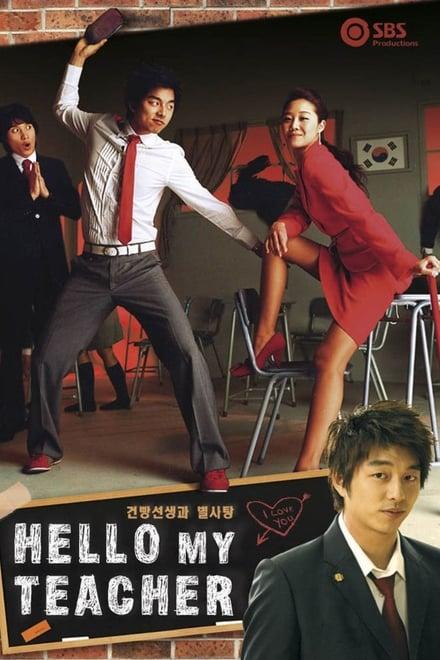Hello My Teacher