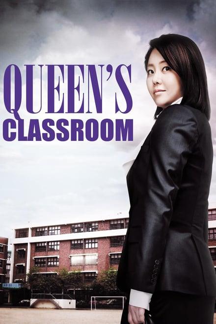The Queen's Classroom