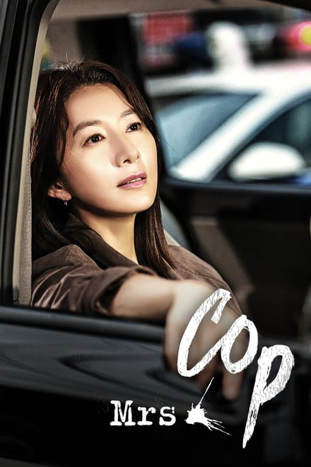 Mrs . Cop