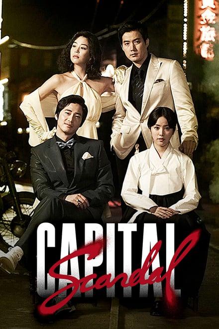 Capital Scandal