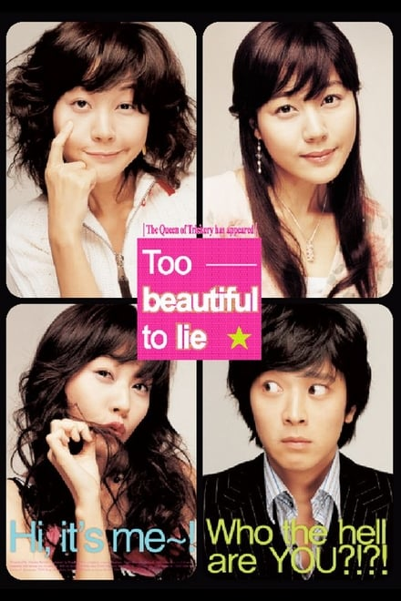 Too Beautiful to Lie 2004