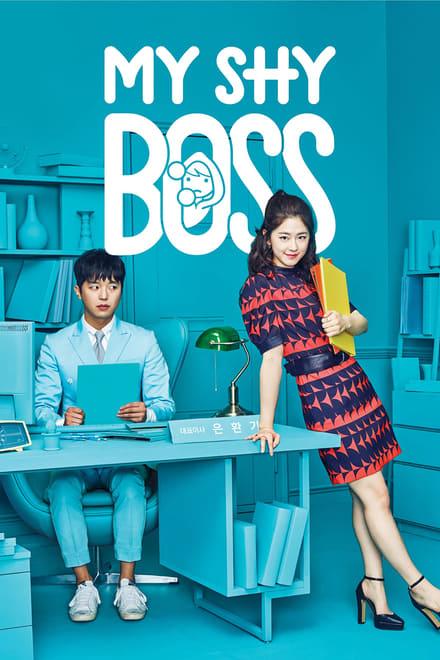 Introvert Boss