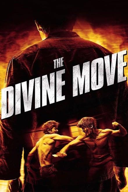 The Divine Move 2014