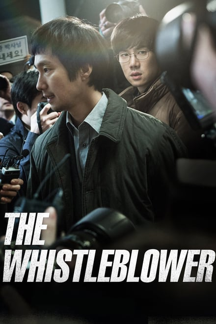 Whistle Blower 2014