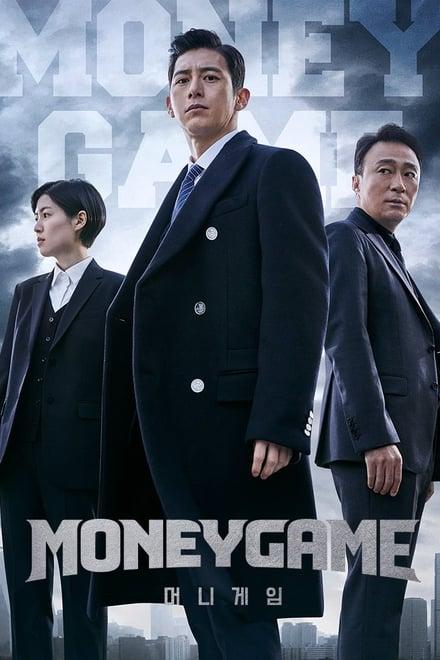 Money Game