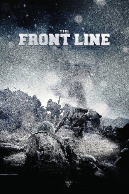 The Front Line 2011