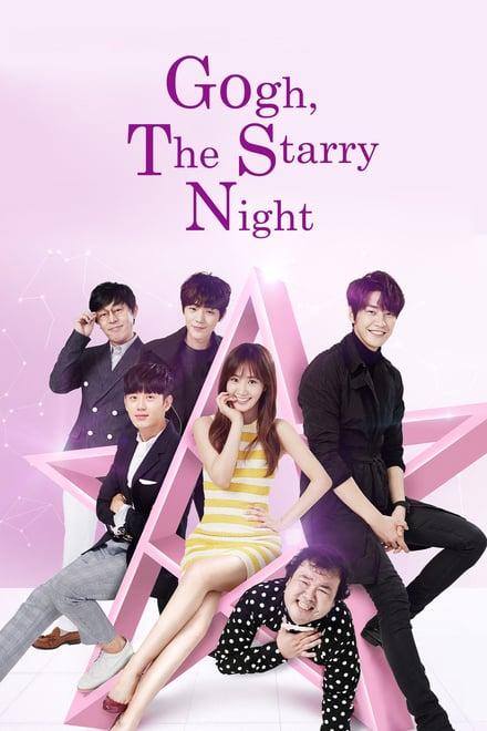 Go Ho's Starry Night