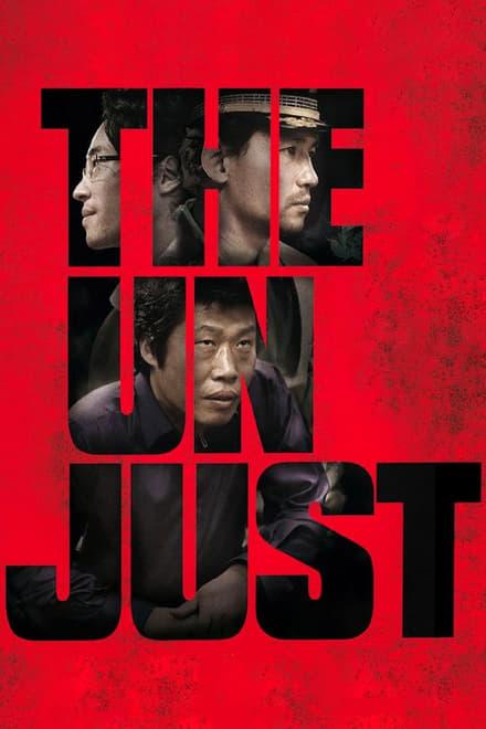 The Unjust 2010