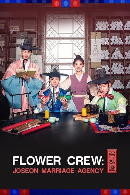 Flower Crew