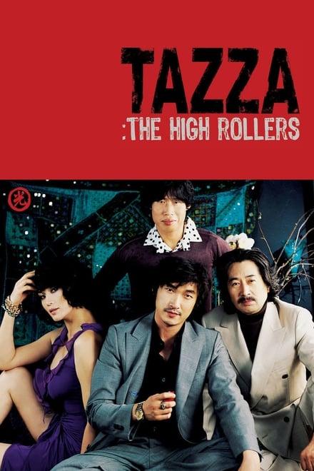 Tazza 2006