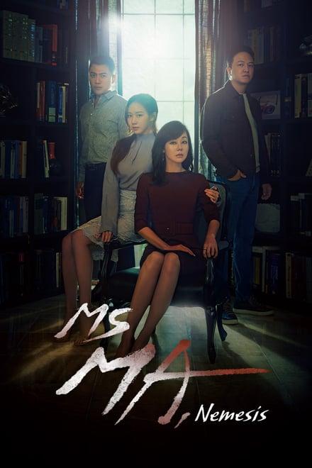 Miss Ma, Nemesis