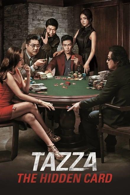 Tazza The Hidden Card 2014