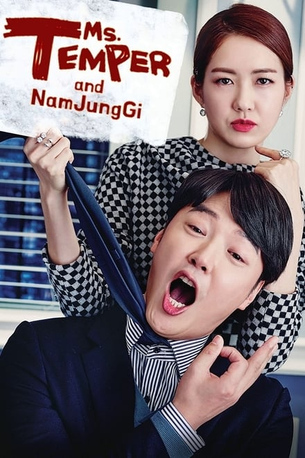 Ms . Temper & Nam Jung Gi