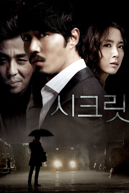 Secret 2009