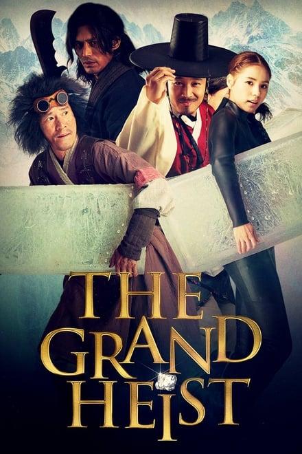 The Grand Heist 2012