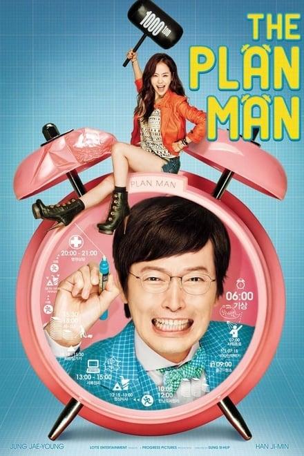 The Plan Man 2013