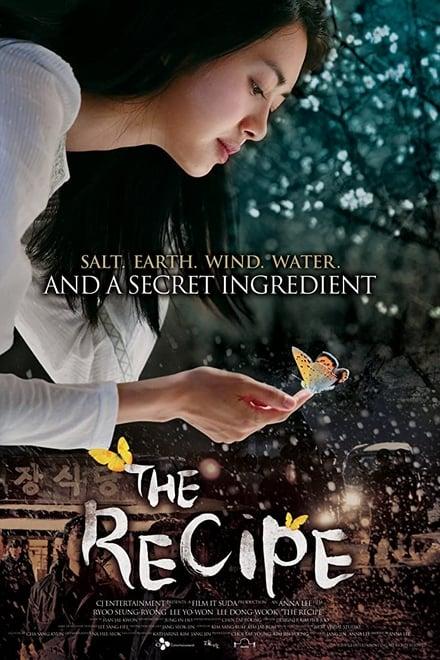 The Recipe 2010
