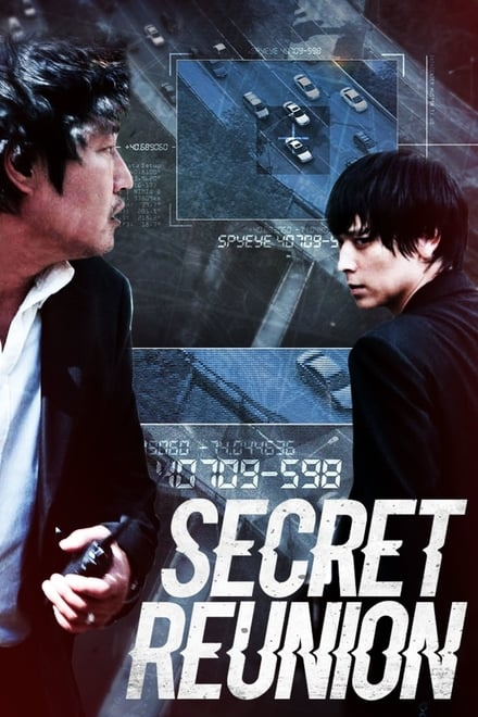 The Secret Reunion 2010