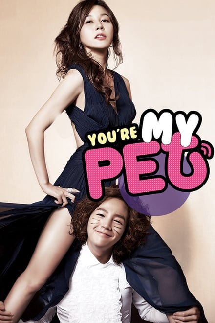 You Are My Pet 2011