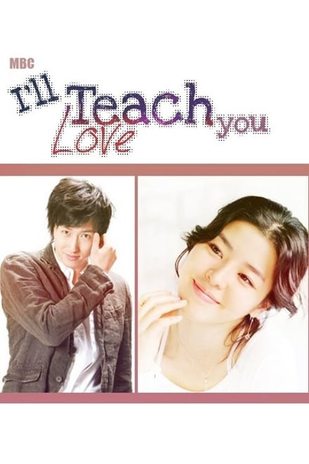 We Teach Love 2010