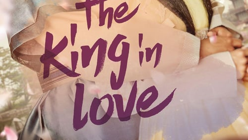 The King Loves